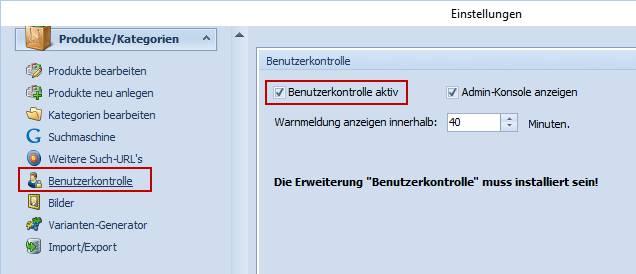 OXID-Client: Benutzerkontrolle aktivieren